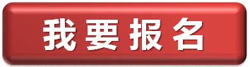 上海综合服务员岗位