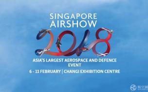 2018新加坡航展2月上旬举行 95%展厅已被预订