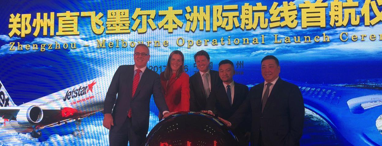 郑州-墨尔本洲际航线开通 河南首条直飞澳洲航线