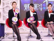 空姐爆料:香港女组合把空姐当下人 台湾明星粗口骂空姐