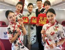 红土航空举行新年航班主题活动 与旅客喜迎元旦佳节