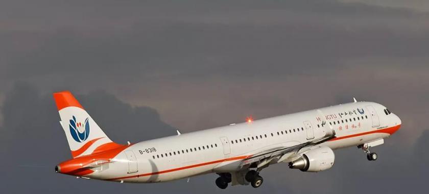 红土航空在云南与中国民航飞行学院联合招飞