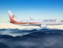 奥凯航空接收波音第9999架737飞机