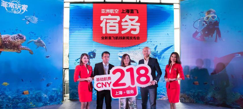 亚洲航空庆祝上海-宿务直航启航 促销机票218元起
