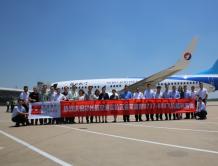 中原航空租赁完成郑州航空港区首架波音飞机租赁项目