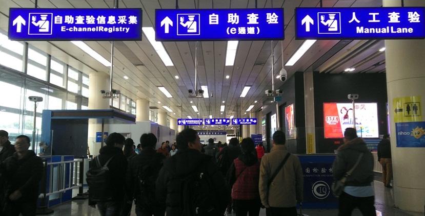 公安部:中国公民出入境通关排队不超过30分钟