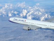 华航客机故障空姐全撤离留乘客在机上 被罚款20万
