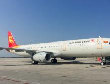 北京首都航空机队规模达79架 实现飞机引进史上两项突破