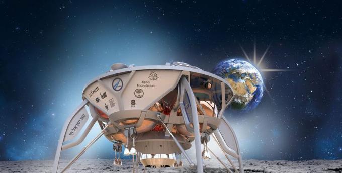 以色列将发射登月无人航天器 将成第四个登月国家