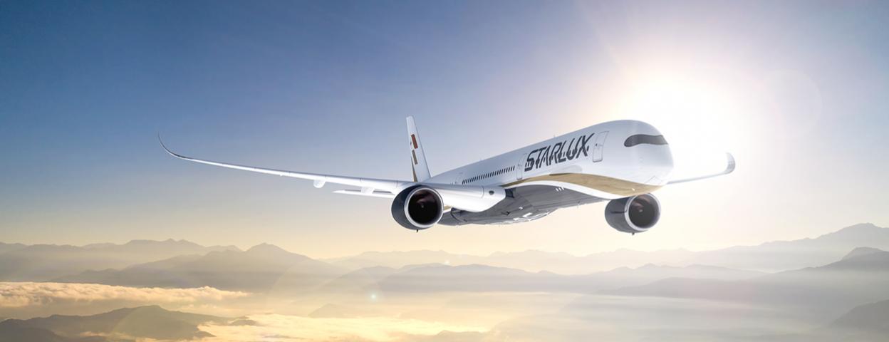 台湾星宇航空订购17架空客A350宽体客机 价值400亿元