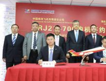 中国商飞与海航集团签署20架ARJ21-700飞机购机意向书