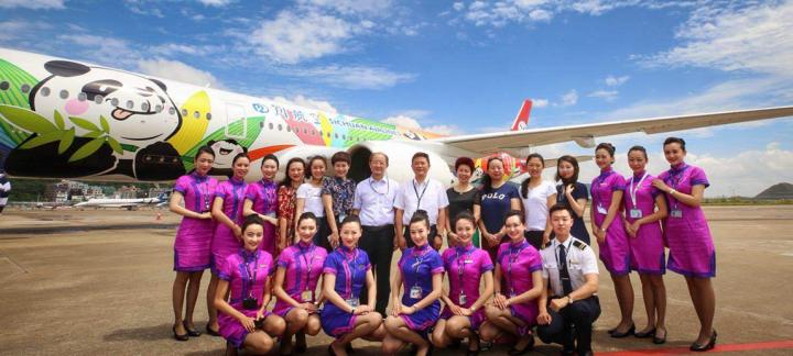 四川航空首架A350飞抵珠海机场开展训练飞行