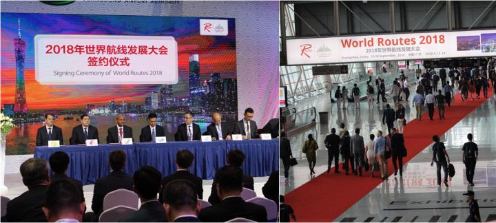 2018年世界航线发展大会广州开幕 遇强台风紧急中断