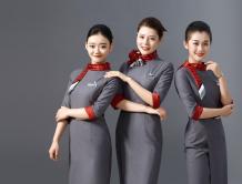 红土航空全新乘务制服发布