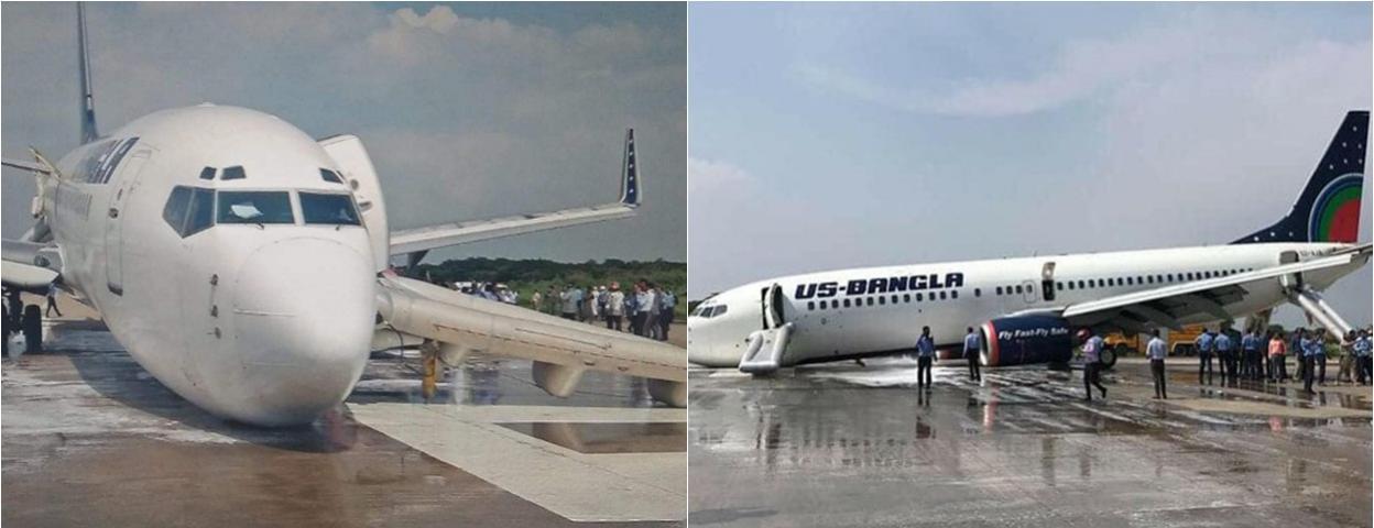 孟加拉一架飞机前起落架无法放出着陆时趴到地上 乘客吓哭