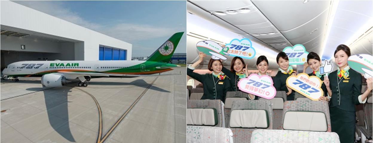 长荣航空接收首架波音787梦想客机 为台湾首架波音787