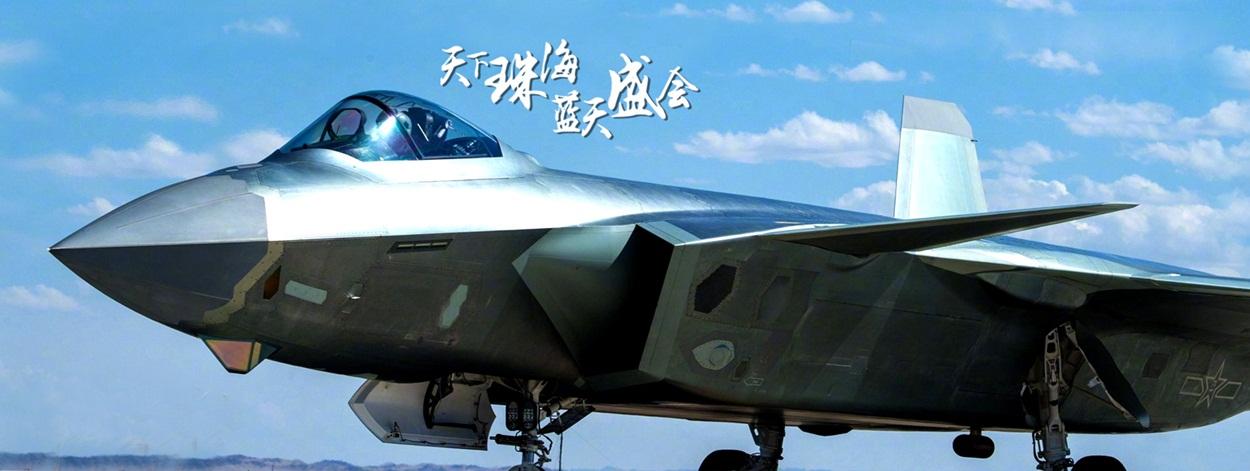 第十二届中国国际航空航天博览会11月珠海举行