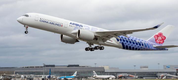 中华航空与空中客车联合涂装A350交付 华航A350机队达14架