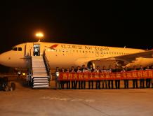 红土航空第六架飞机抵达昆明机场 当日投入运营