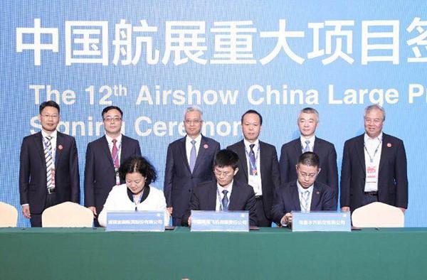 浦银租赁与中国商飞签署30架ARJ21新支线飞机购买框架协议