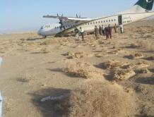 巴基斯坦一架客机着陆时冲出跑道 两个轮胎爆胎