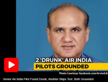 印度1天2名飞行员酒驾 一个执勤前喝醉 一个躲过酒测起飞