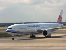 新冠肺炎重创航空业 中华航空主管减薪1成 鼓励员工休假
