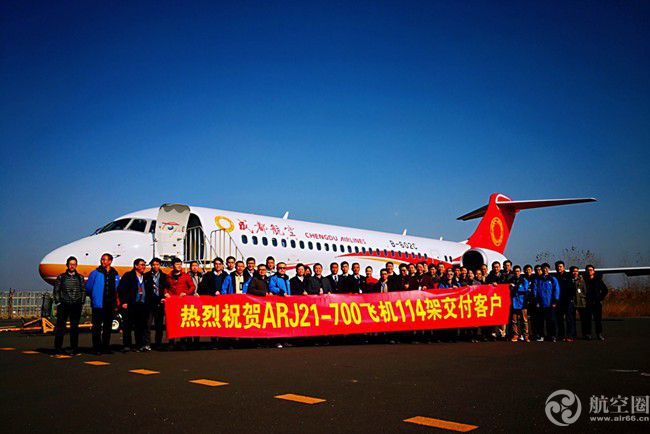 中国商飞向成都航空交付第9架ARJ21飞机