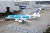 全日空(ANA)首架空中客车A380客机已从德国汉堡的空中客车喷漆厂出厂,这架飞机机身上漆有独特的夏威夷绿色海龟涂装。