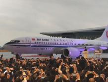 首架舟山完工波音737 MAX交付  用户为中国高空航空