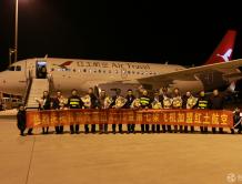 红土航空首架高高原A319飞机暨第七架飞机投入运营