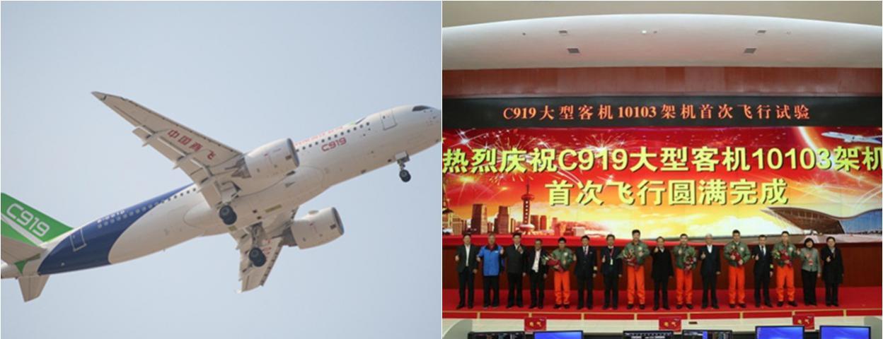 中国国产大飞机C919飞机第三架完成首飞