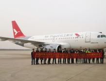 红土航空第九架飞机投入运营 新开丽江-西双版纳-腾冲航线