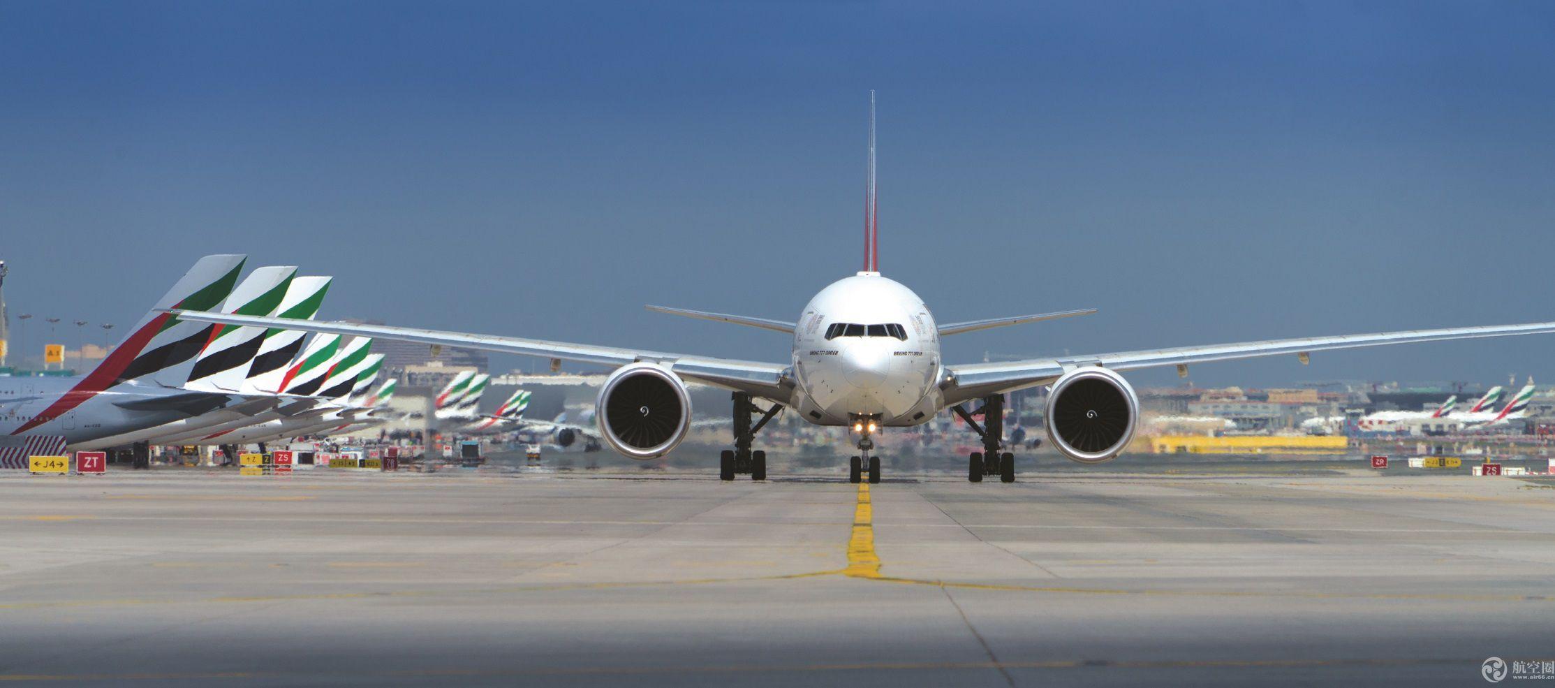 接收 航空 公司