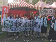 长荣航空空姐举行投票欲罢工 台湾主管部门要求华航救援