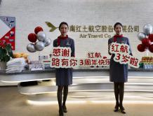 红土航空开航三周年 机队规模达到9架 2019年底达到12架