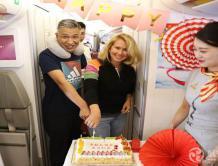 庆祝成立9周年 北京首都航空举行云端生日会