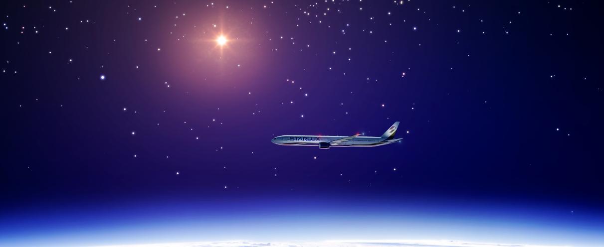 台湾星宇航空2020年1月首航 3个航点齐发