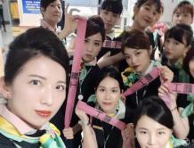 """长荣航空空姐罢工丢客""""18金钗"""" 带头大姐申请留职停薪1年"""
