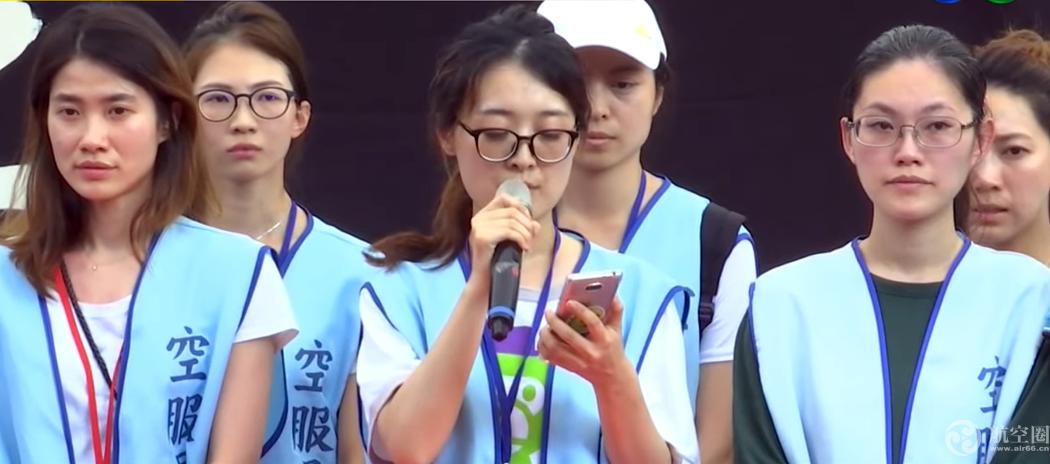 长荣航空空姐投票决定停止罢工 结果劳资协商未果罢工继续