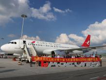 红土航空第十架飞机暨首架A320NEO正式投入运营