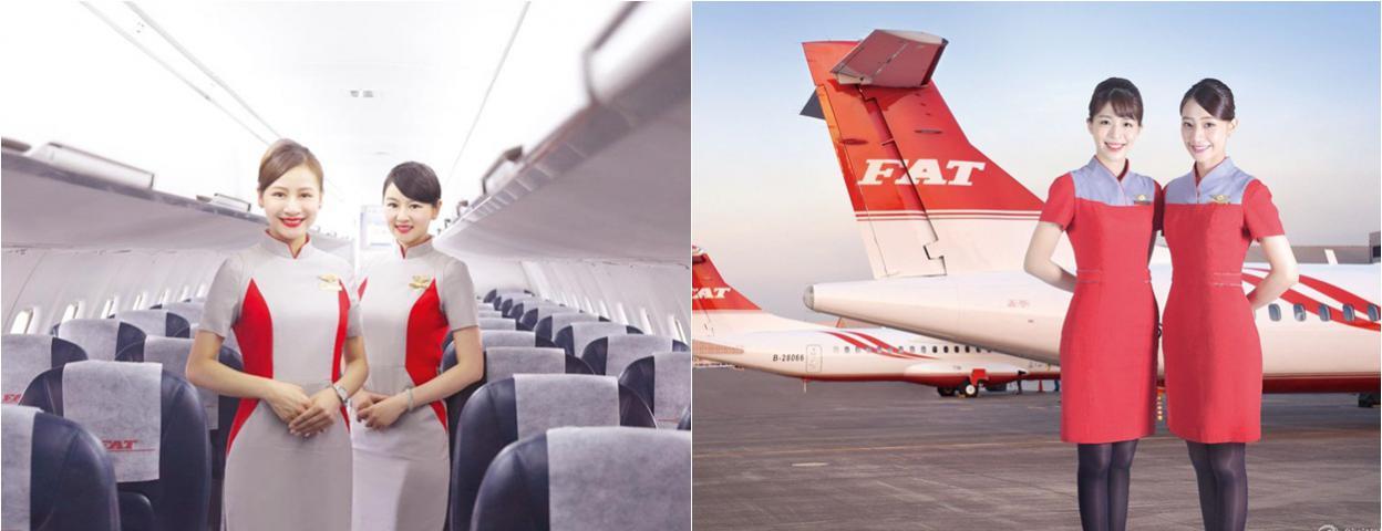 """台湾远东航空空姐换新制服  以""""太空科技""""为设计理念"""
