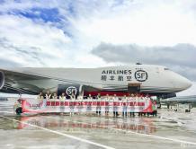 第二架波音747归队  顺丰航空机队规模增至56架