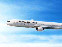 2个航班备降延误 旅客滞留机上数小时 日本航空被罚款210万