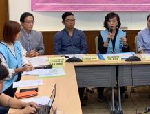 空服员工会控诉长荣航空追杀罢工空姐、缺员严重