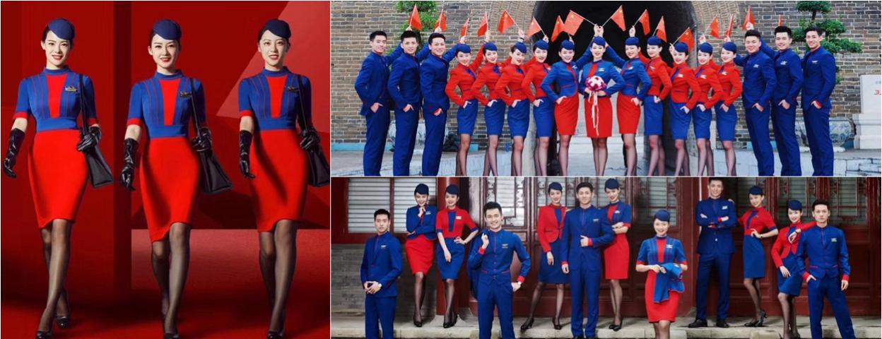 河北航空发布第三代空乘制服
