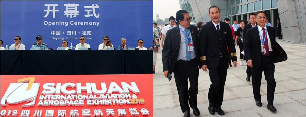 2019四川国际航空航天展览会开幕 英雄机长出席受欢迎