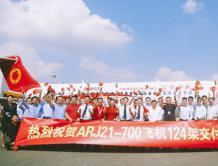 中国商飞向成都航空交付第15架ARJ21飞机