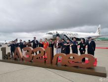 台湾星宇航空首架飞机空客A321neo抵台湾 董事长亲自驾驶