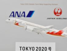 运载奥运圣火特别飞机设计公布 日本2大航空标志首度同机